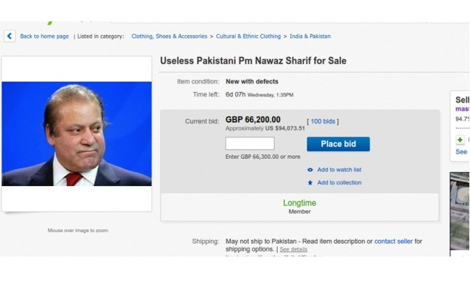 PM Nawaz Sharif on Sale on ebay