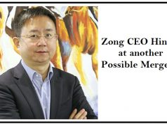 Zong CEO Signals another Possible Merger in the Country's Vibrant Telecom Sector
