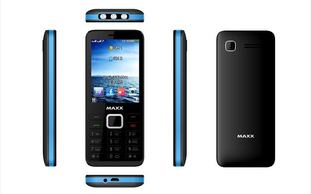 Maxx Mobile Launches A Featured Phone Mega M1 at Very Low Price of Rs 2099