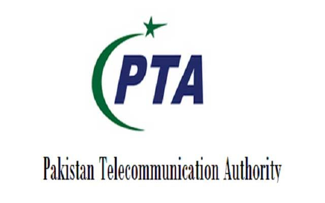 Outgoing Voice Traffic Increases to 393.5 billion Minutes: PTA Reports
