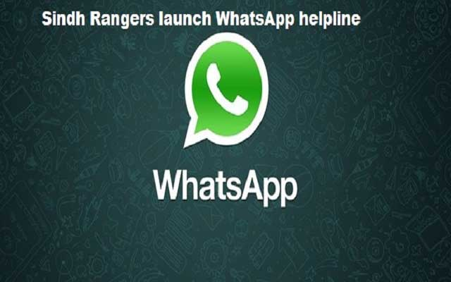 Smart Security: SMS App Introduced by Sindh Rangers for School Security
