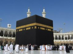 Ministry of Religious Affairs Upgrades Electronic Monitoring System for Hajj 2016