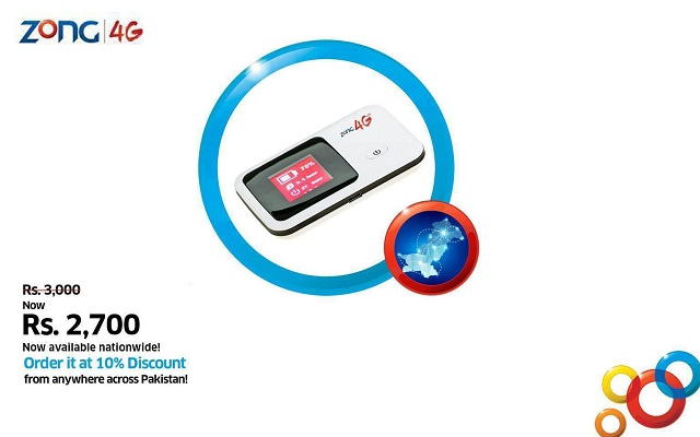 Zong 4G MBB Device Available Nation wide with 10% Discount