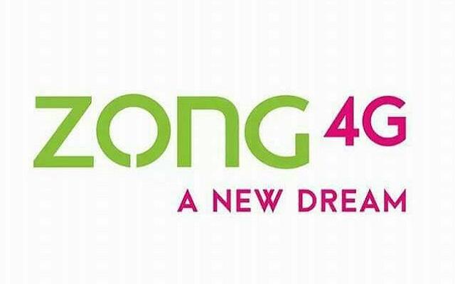 zong-new-4g-logo