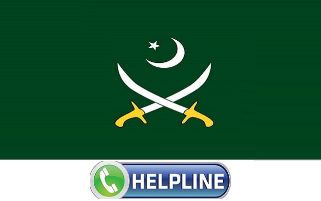 Pakistan Army Set Up Helpline 1125 to Report Any Suspicious Activity