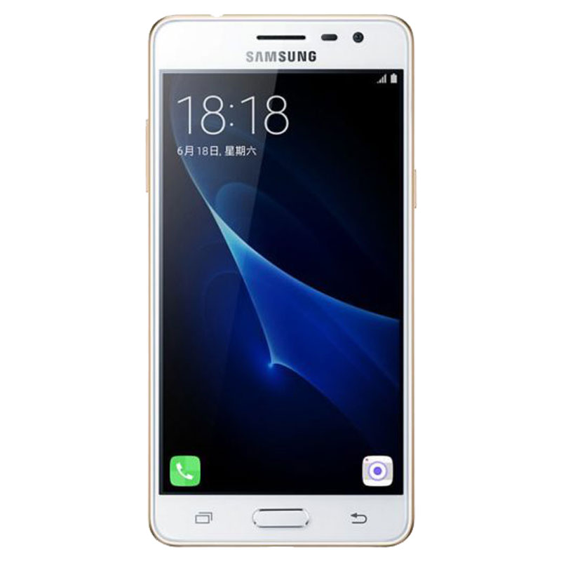 Samsung Galaxy J3 Pro Specifications and Price in Pakistan