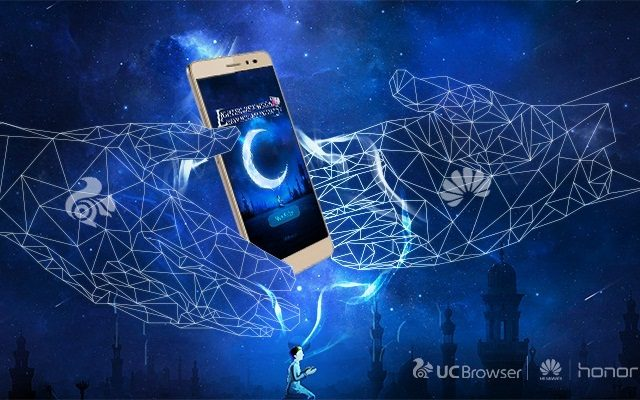 UC Browser and Huawei Honor collaborates in #UCRamadan Pakistan Campaign