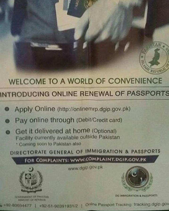 https://www.phoneworld.com.pk/tcs-launches-machine-readable-passport-home-delivery-project/