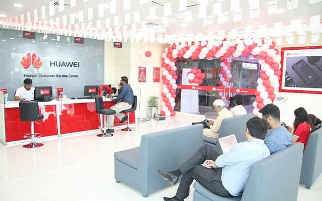 huawei-customer-service-center-2