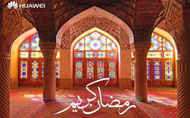 huawei-ramadan-offer