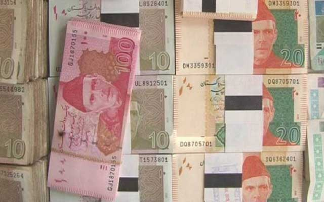 state-bank-of-pakistan-Fresh Currency-phoneworld