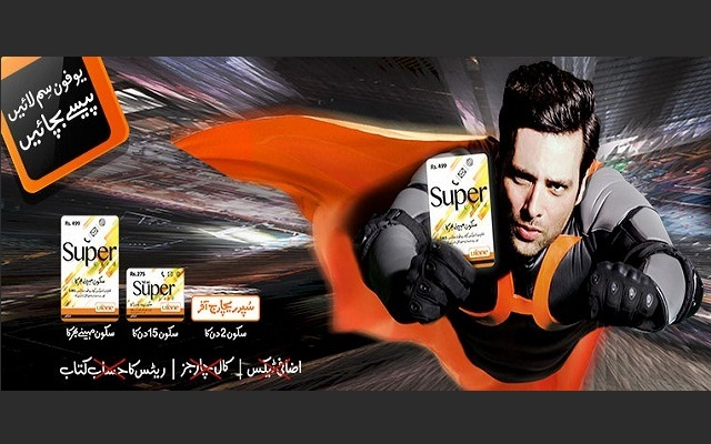 Ufone Eliminates Social Media Pack from Ufone Super Card Family