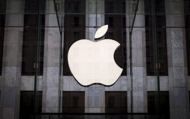 Apple Announces Q3 Earnings of $ 7.8 Billion
