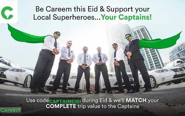 .Careem-Eid-Campaign