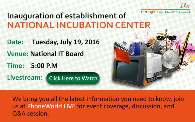 LiveStream Inauguration Ceremony of National Incubation Center 19 July 2016