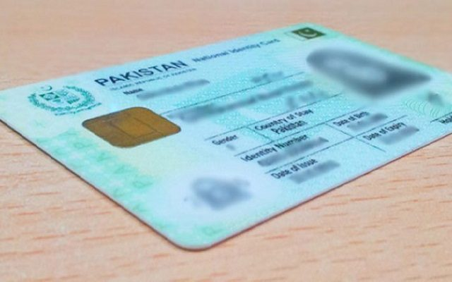 NADRA Postpones CNIC Verification Process due to Technical Reasons