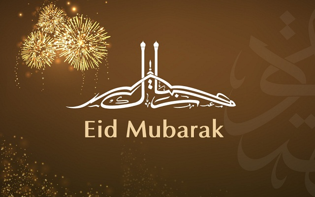 PhoneWorld Team Wishes Eid Mubarik to All Muslims