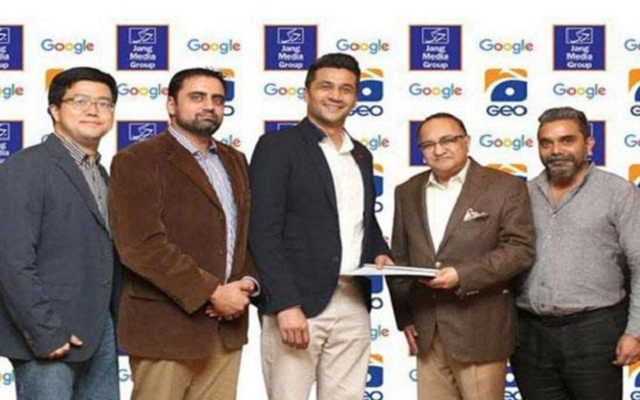 Jang Media Group Signs Agreement with Google as DFP Premium Partner
