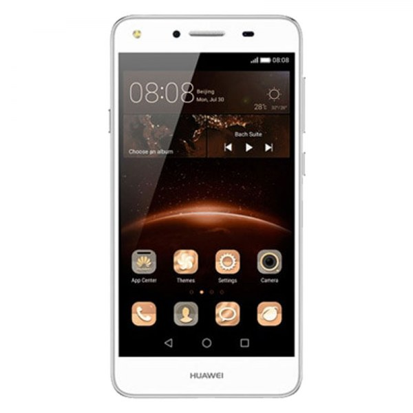 Huawei Y5 II Specifications and Price in Pakistan