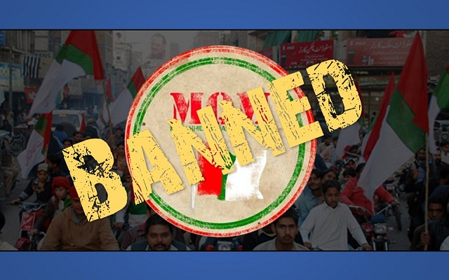 Govt Decides to Block Social Media Accounts of MQM Workers