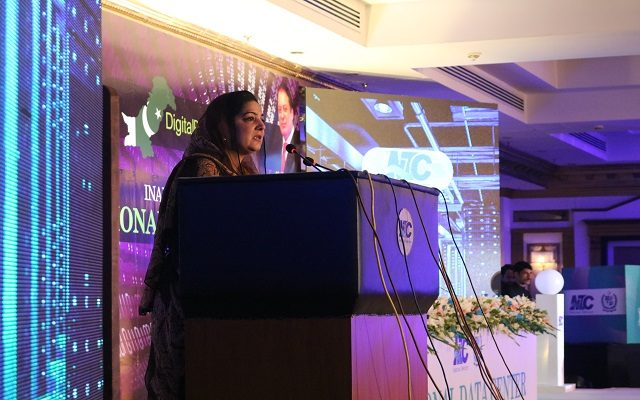USF to Provide 3G Connectivity in Far Flung Areas of Pakistan: Anusha