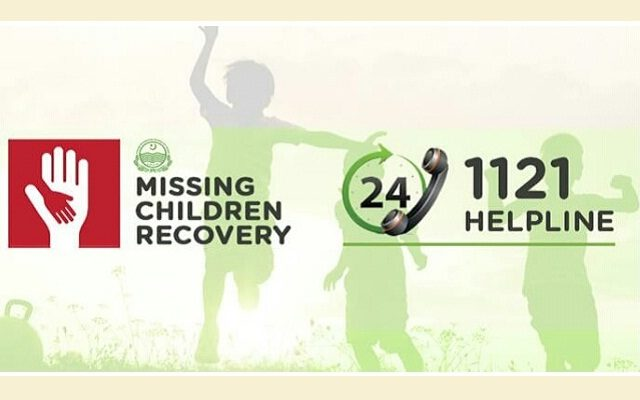 PITB Launches Website for the Recovered Missing Children