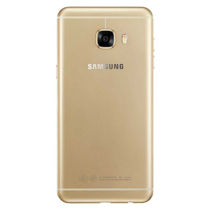 c samsung price in pakistan samsung galaxy c7 specifications and price in pakistan phoneworld