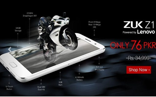 Now Get Zuk Z1 On Daily Installments of Rs 76 on Cheezmall