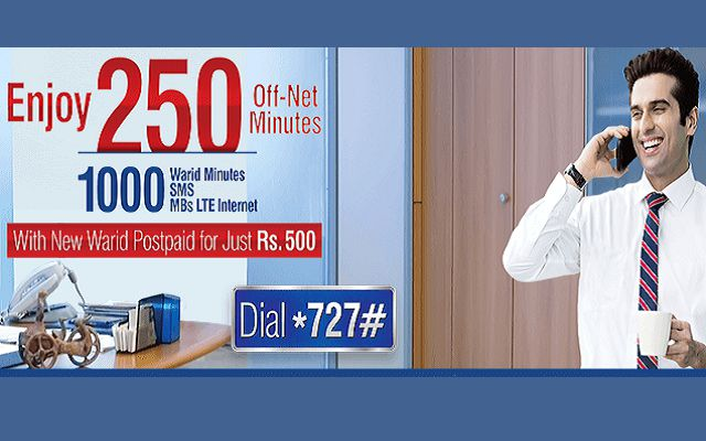 Warid Introduces Super Monthly Bundle for its New Postpaid Customers