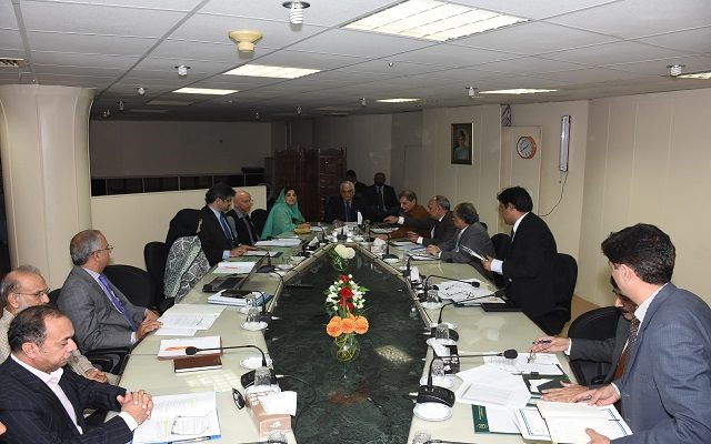 MoIT Conducts First IMC Meeting to Develop Implementation Rules for PECA 2016