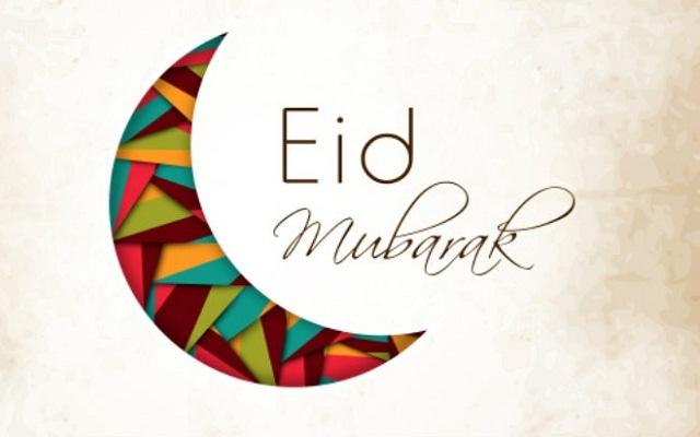 PhoneWorld Team Wishes Happy Eid ul Adha to All Muslims