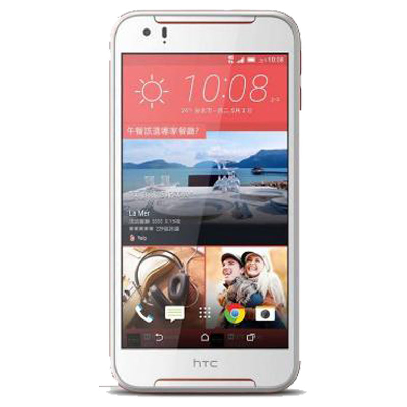 HTC Desire 830 Specifications and Price in Pakistan
