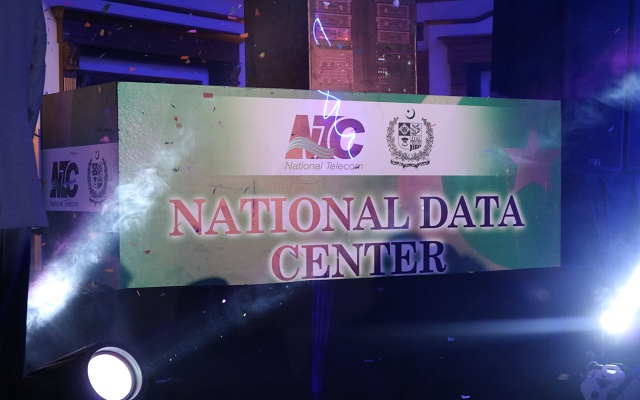 Digital Pakistan Takes a Large Step with NTC Data Center Powered by Inbox