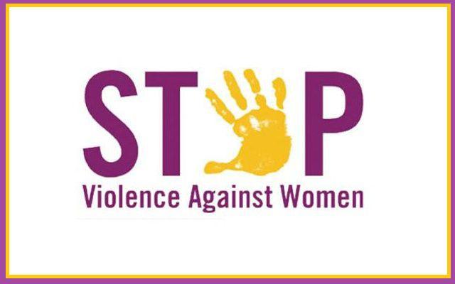 PITB Establishes Complaint Management System to Assist Violence Against Women