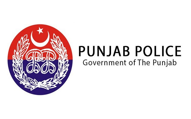 Lahore Police Launches Rescue 15 Mobile Application