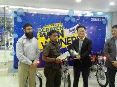 Samsung-Galaxy-J-(2016)-Scratch-and-Win-offer-