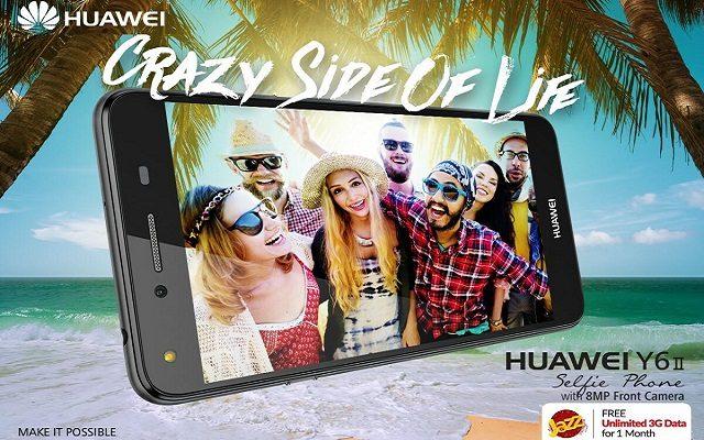 Huawei-Y6-II-1