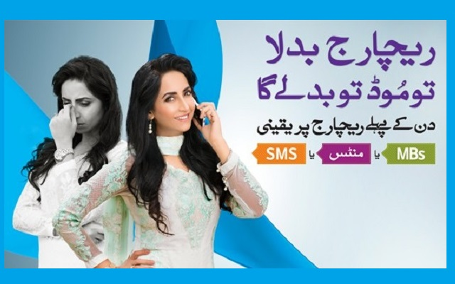 Telenor Brings Free Minutes, SMS or MBs on First Recharge of the Day