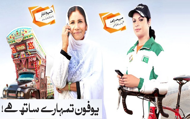 Ufone Latest TVC Series Present Tribute to the Unsung Heroes of Pakistan