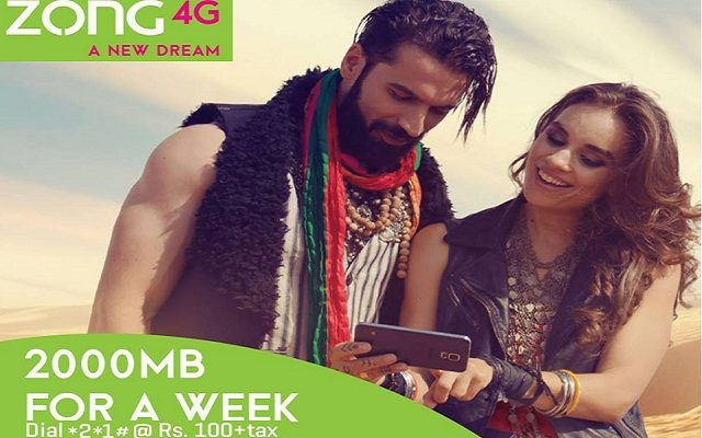 Zong Brings Super Weekly Offer in Just Rs 100