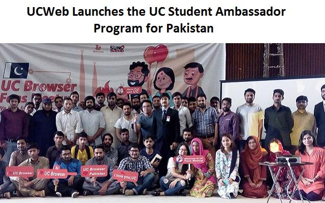 UCWeb Launches the UC Student Ambassador Program for Pakistan