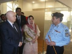 Talal Abu Ghazaleh & Anusha Rehman Visited Islamabad Safe City Project Site