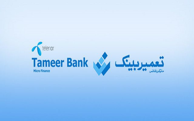 Tameer Bank Partners with Punjab Govt to Give Interest Free Loans to Farmers