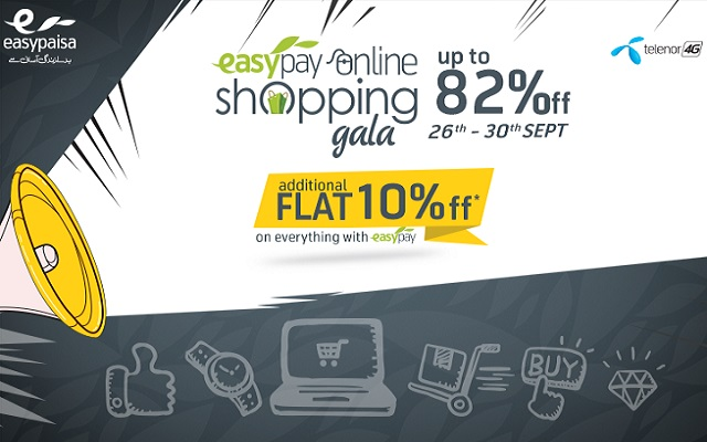 Daraz's Easypay Online Shopping Gala-the Hottest Warm Up for Black Friday