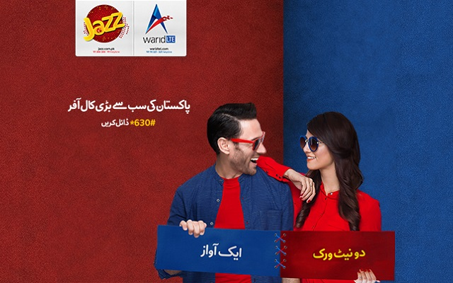 Here are the Complete Details of Jazz Packages for Warid