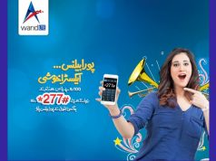 Now Get Full Warid Balance on Recharge of Rs 100 or more