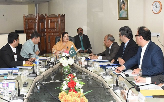 A National Technical Training Institute will be Established Soon: Anusha