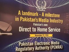 Government Generates 14.694 Billion in a Single Day through DTH Auction