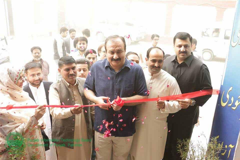 minister-of-education-punjab