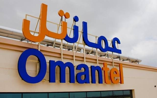 Omantel to Sell Shares in Pakistan's WorldCall